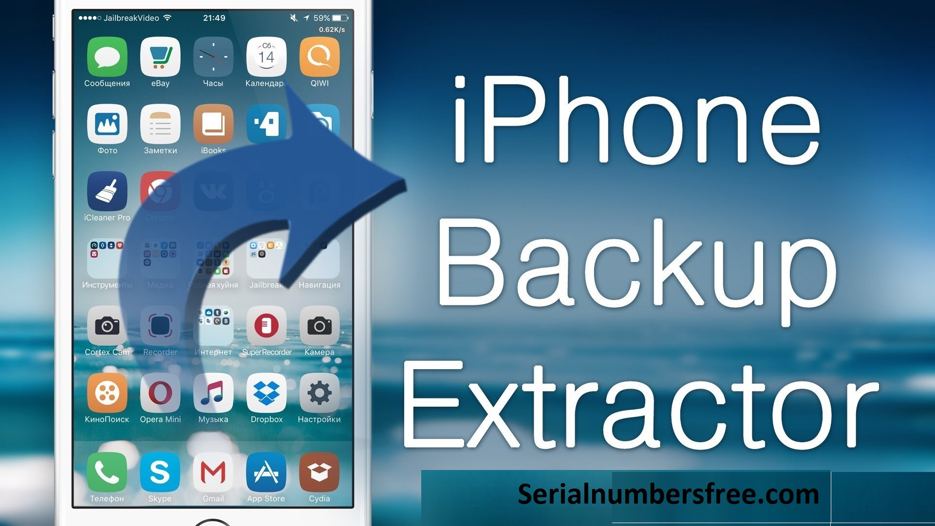 iPhone Backup Extractor 2020 Crack